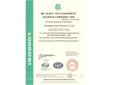点击查看详细信息<br>标题:质量体系认证 阅读次数:1065