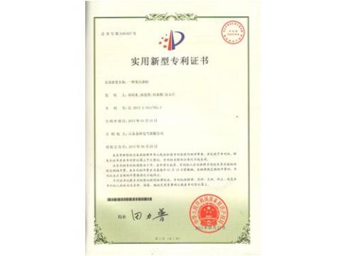 点击查看详细信息<br>标题:实用新型专利证书 阅读次数:1186