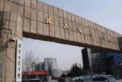 点击查看详细信息<br>标题:北京电影学院 阅读次数:1200